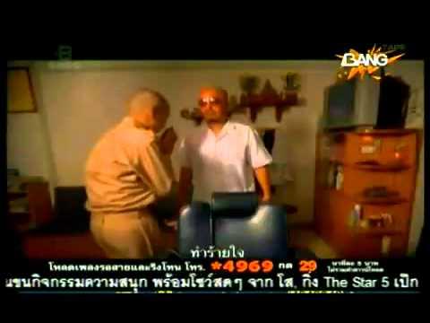 MV งดเศร้าเข้าพรรษา-Buddha Bless