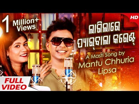 Video Laagilare Pyar Wala Current - Studio Version | Mantu Chhuria & Lipsa | A Song by Sidharth TV download in MP3, 3GP, MP4, WEBM, AVI, FLV January 2017