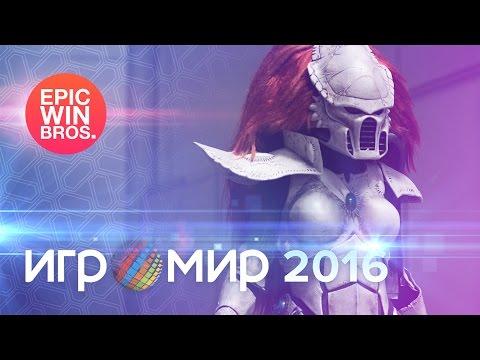 Cosplay: Igromir / Косплей: Игромир (2016)