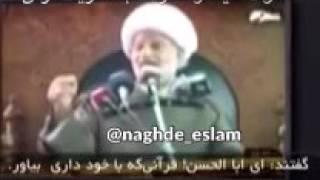 اعتراف آخوند شيعه به تحريف قرآن