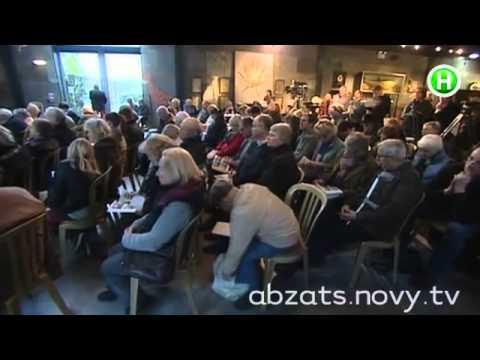 Абзац! Выпуск - 28.11.2013 (видео)