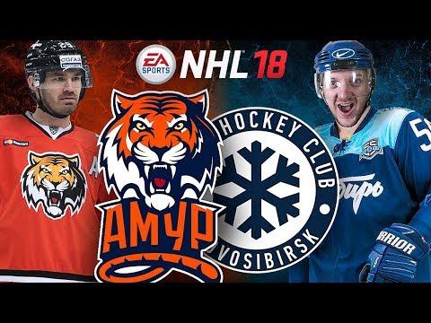 КХЛ В NHL 18 - КТО ПОПАДЕТ В ПЛЕЙ ОФФ ? (видео)