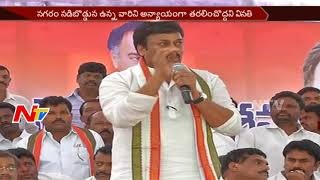 Chiranjeevi Letter to AP Govt to Stop Removal of Scavengers Colony in Tirupati