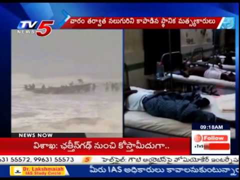 Tamilnadu Fishermans Survived at Sea for 1 Week