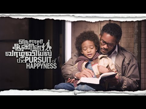 Intention & Obstacles in The Pursuit of Happyness | Explained in Tamil | Foreign CD 02