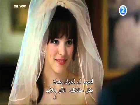 مشهد الزفاف من أجمل مشاهد فيلم  The Vow