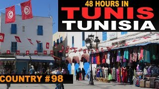 Tunis Tunisia  city photos gallery : A Tourist's Guide to Tunis, Tunisia