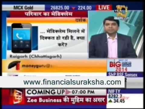 Insurance Advice – Harshvardhan Roongta CFP – Roongta Securities On Zee Business Money Guru 31/12/14