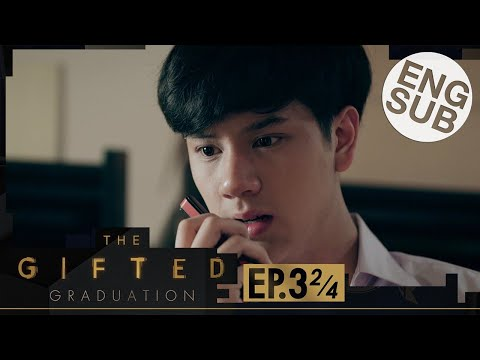 [Eng Sub] The Gifted Graduation | EP.3 [2/4]