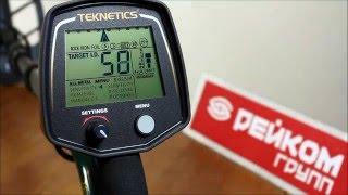 Обзор металлоискателя Teknetics T2 - Часть 4. Функционал и настройки
