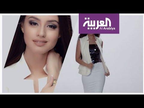 """صباح العربية: """"مريم ناظم"""" أول عارضة أزياء في اليمن"""