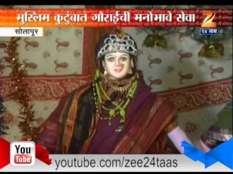 Video Solapur Muslim Family Worshiping Gauri In Ganesh Utsav download in MP3, 3GP, MP4, WEBM, AVI, FLV January 2017