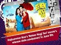 Rajkummar Rao's 'Behen Hogi Teri' movie's release date postponed to June 9th - Bollywood News