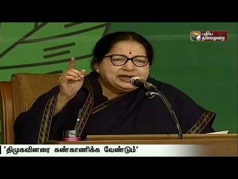Election-Commission-should-monitor-DMKs-advertisements-Jayalalithaa