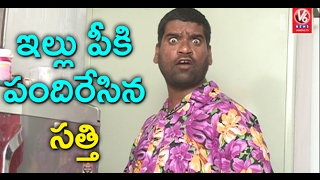 Video Bithiri Sathi Searching For His Mobile | Satirical Conversation With Savitri | Teenmaar News MP3, 3GP, MP4, WEBM, AVI, FLV September 2018