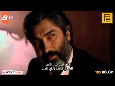موت علمدار -