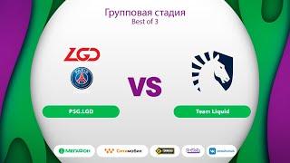 PSG.LGD vs Team Liquid, MegaFon Winter Clash, bo3, game 2 [Smile & Jam]