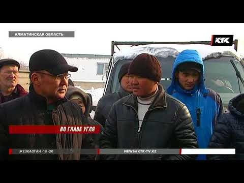 В Алматинской области развернулась схватка за уголь - DomaVideo.Ru