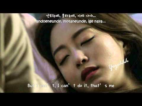 Tekst piosenki Lee Hyun of 8Eight - Though It Hurts, It's Okay po polsku