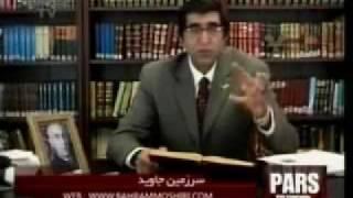 Bahram Moshiri -شاهنامه - هفت خان رستم - قسمت پانزدهم