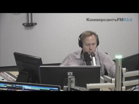 Коммерсантъ FМ livе - DomaVideo.Ru