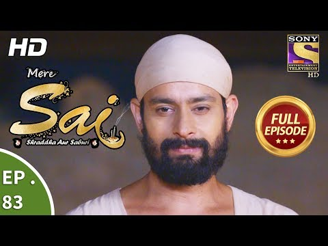 Mere Sai - Ep 83  - Full Episode  - 19th January, 2018