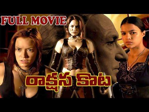 Video Rakshasa Kota 2016 New Telugu Dubbed Movies   Telugu Movies 2016 Full Length Movies download in MP3, 3GP, MP4, WEBM, AVI, FLV January 2017