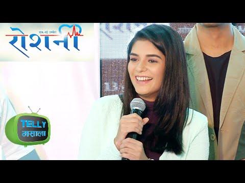 Pooja Gor Makes A Comeback With Ek Nayi Umeed 'Ros