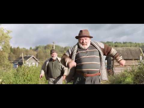 Премьера новой песни Леонида Агутина «Я тебя не вижу» (OST «Жили-были») онлайн видео