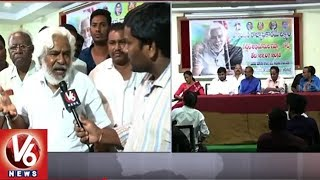 Face To Face With Gaddar Over Political Entry And New Party | Hyderabad