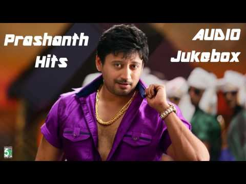 Prashanth Super Hit Popular | Audio Jukebox