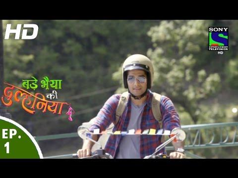 Bade Bhaiyya Ki Dulhania - बड़े भैया की दुल्हनिया - Episode 1 - 18th July, 2016