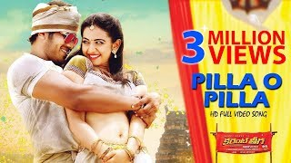 Nonton Pilla O Pilla Full Video Song   Manchu Manoj    Sunny Leone   Rakul Preet Film Subtitle Indonesia Streaming Movie Download