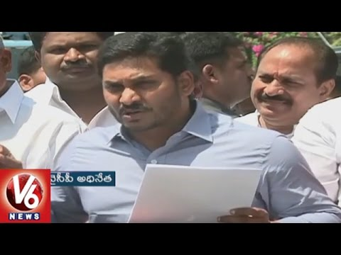 YS Jagan Mohan Reddy Meets Governor Over YCP Leader Narayana Reddy Murder
