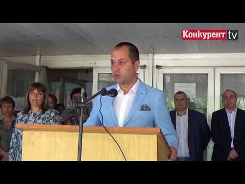 Откриване академичната година в Медицинския университет във Враца