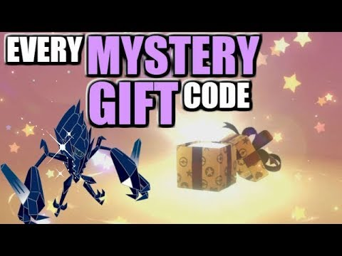 All FREE Mystery Gifts EVERYONE can get in Pokemon Sword and Shield