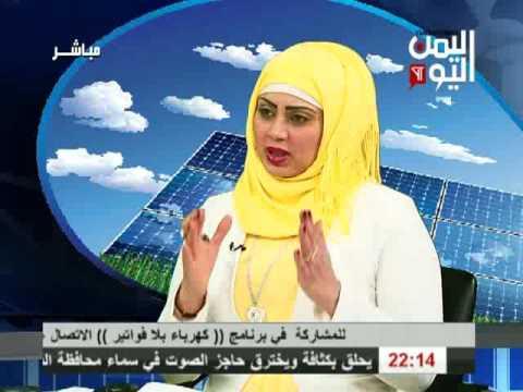 كهرباء بلا فواتير 20 6 2016