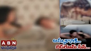 Man Live Streams Bedroom Moments On Chat App In Hyderabad | Red Alert | ABN Telugu