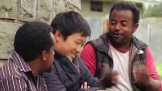 Ethiopian  Movie [ሜድ ኢን ቻይና] Made In China