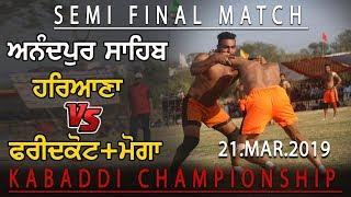 Semi Final Match | Haryana VS Faridkot,Moga | Anandpur Sahib | Kabaddi Championship 21 Mar 2019