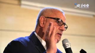 بن كيران: المرجعية الإسلاميّة سر نجاح البيجيدي انتخابيا