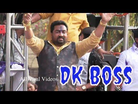 Video DK Boss Bhim Jayanti 2018 Solapur download in MP3, 3GP, MP4, WEBM, AVI, FLV January 2017