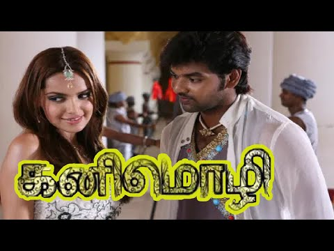 XxX Hot Indian SeX New Tamil Full Movie 2016 Latest Tamil Movie 2016 New Releases new upload tamil film 2016.3gp mp4 Tamil Video