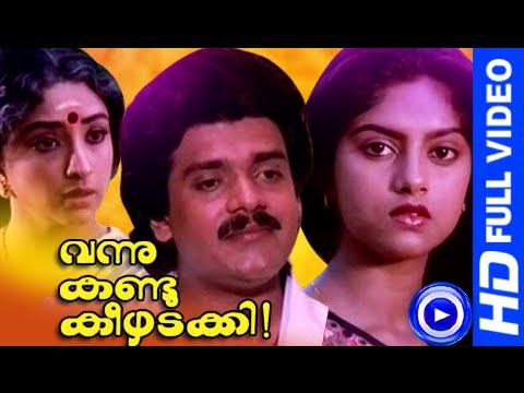Malayalam Full Movie   Vannu Kandu Keezhadakki   Malayalam Movies [HD]