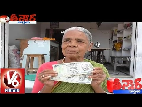 Corruption in TRS governments Asara scheme  Teenmaar News