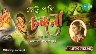 Chhotto Pakhi Chandana By Alpana Banerjee   Bengali Nursery Rhymes   Bengali Song Audio Jukebox