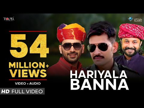 Video HARIYALA BANNA FULL VIDEO Rapperiya Baalam & Kunaal Vermaa Ft. Ravindra Upadhyay & Kamal Choudhary download in MP3, 3GP, MP4, WEBM, AVI, FLV January 2017