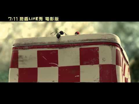 《昆蟲Life秀 電影版》中文預告
