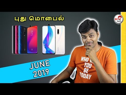 Top Upcoming MOBILE PHONES IN INDIA (JUNE 2019) ⚡ 🔥