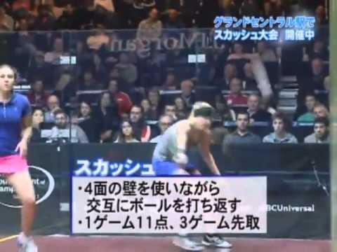 Squash Tournament at Grand Central /グランドセントラル駅でスポーツ大会!